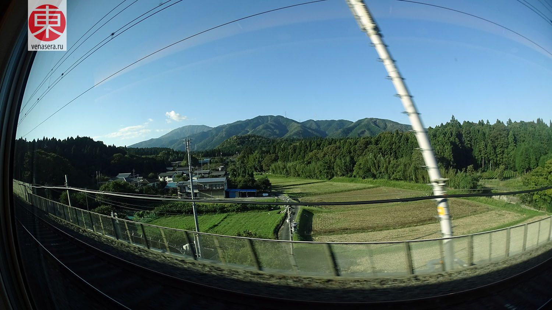 Дорога до Нагоя