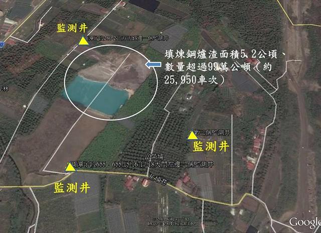 環保局旗山農地爐碴監測井(來源:黃煥彰)