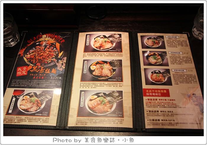 【高雄左營】麵屋武藏‧武骨店 @魚樂分享誌