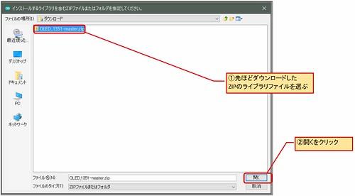 SSD1351_lib07