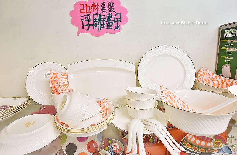 台韓實業台中骨瓷餐具批發杯盤日本碗盤19