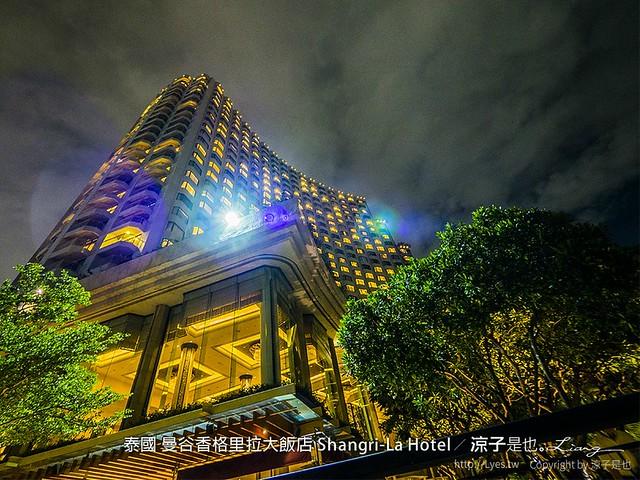 泰國 曼谷香格里拉大飯店 Shangri-La Hotel 40