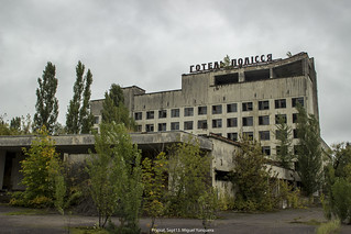 Готе́ль Полісся Hotel Polissya