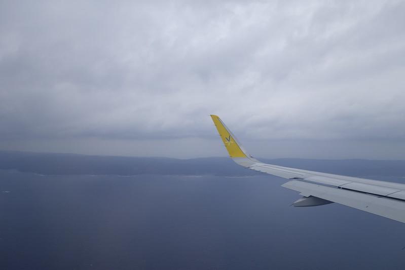 奄美大島バニラエアー