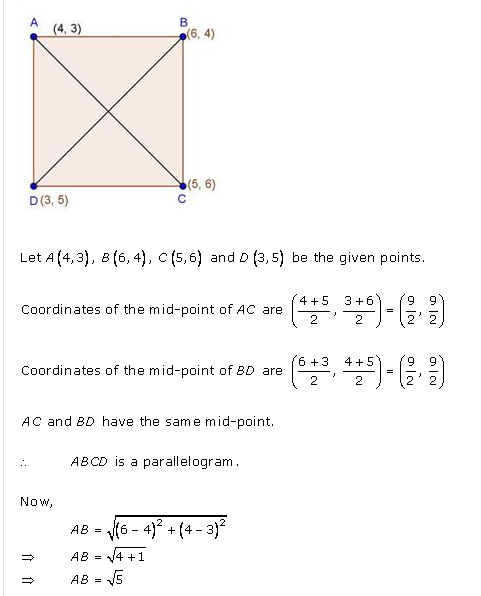 RD-Sharma-class 10-Solutions-Chapter-14-Coordinate Gometry-Ex-14.3-Q16
