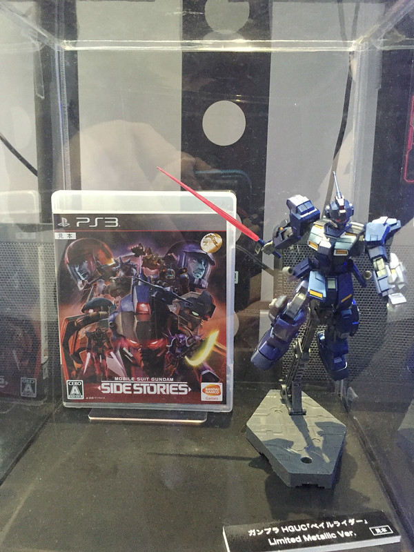 Odaiba (Gundam) - 87