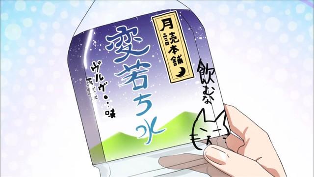 Gugure Kokkuri-san ep 11 - image 01