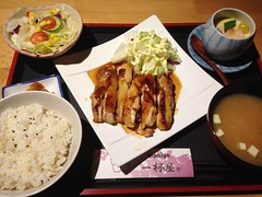 Teriyaki Chicken Lunch @Ippaiya, Zhongshan Park, S…