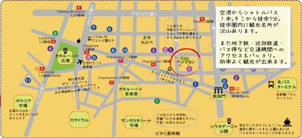 7.accessmap