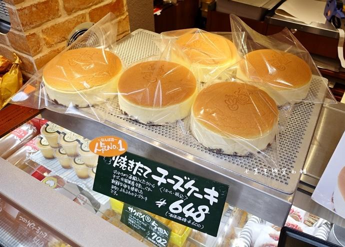 4 老爺爺起司蛋糕