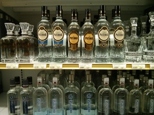 Best Buy Liquors in Brooklyn