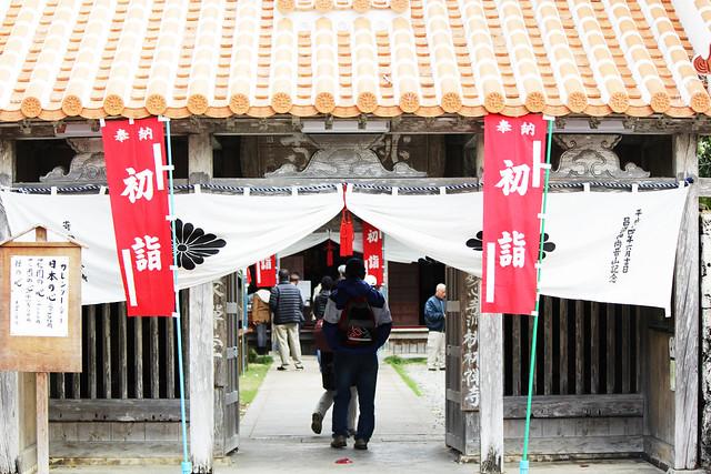 20150101_桃林寺初詣