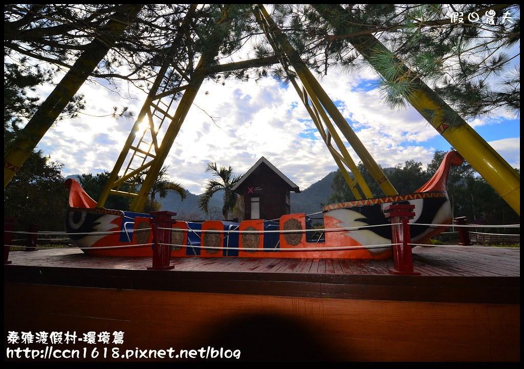泰雅渡假村-環境篇DSC_0523