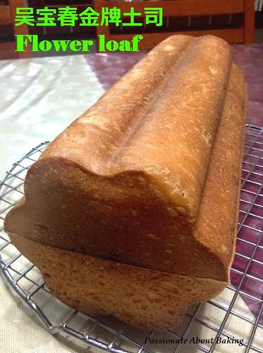 bread_toast02