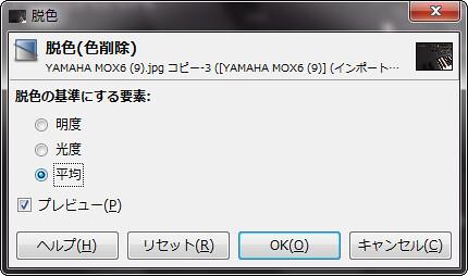 Gimp2.8 (5)