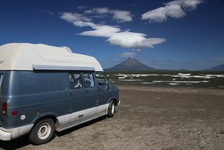 Volcano La Conception on Ometepe Lake.  Nicaragua.