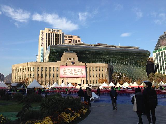 The new Seoul City Hall