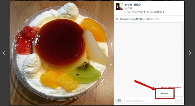 20150228_Instagram_3