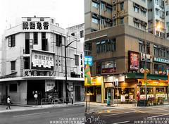 香港仔大道與東勝道交界1963年
