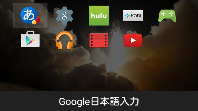 Android TV - Sideload launcher