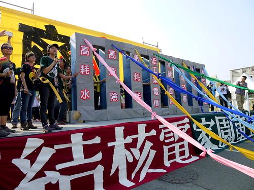 活動進行到最高潮,群眾手握綿延數百公尺的,協力拉倒舞台上象徵產業負面代價、謊言的8條巨柱,象徵擺脫產業束縛的困境。圖片來源:地球公民基金會。