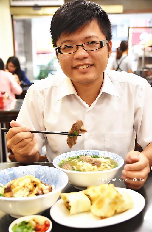 台中公益路平價美食小吃餐廳山東餃子麵食館18