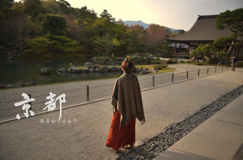 京都 天龍寺