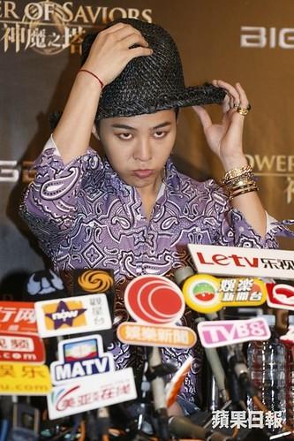 GDYBRI-TOS-FanMeeting-HongKong-20140729-1 (3)