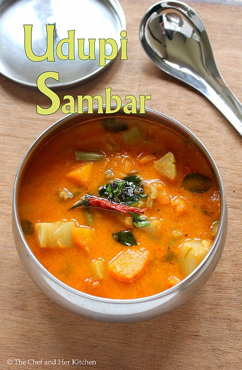 Udupi Sambar | Mixed Vegetable Sambar | Karnataka style Sambar Recipe
