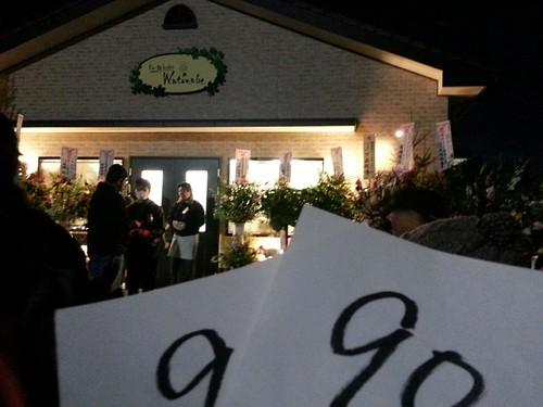 南相馬・小高でがっつりお手伝いした後、昨日原町に支店をオープンした「菓詩工房わたなべ」さんに(小高での再開を期しているお店)。しかし、この時間でも20~30分待ちだって。(^-^;