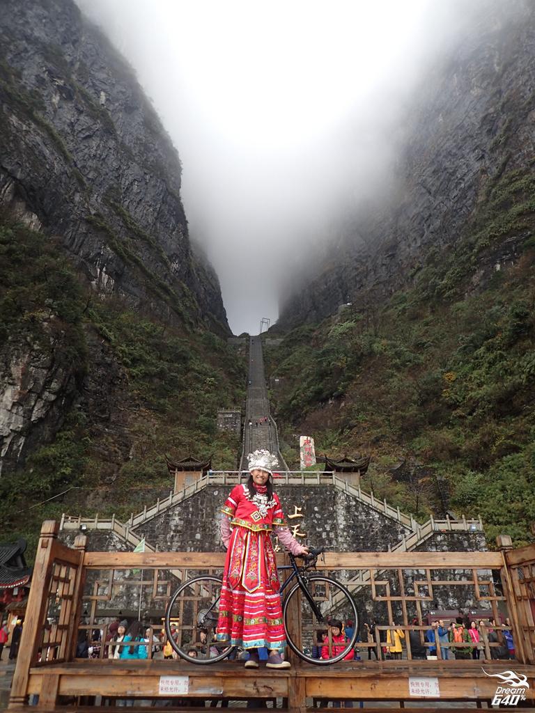 天門山 Tian Men Mountain157