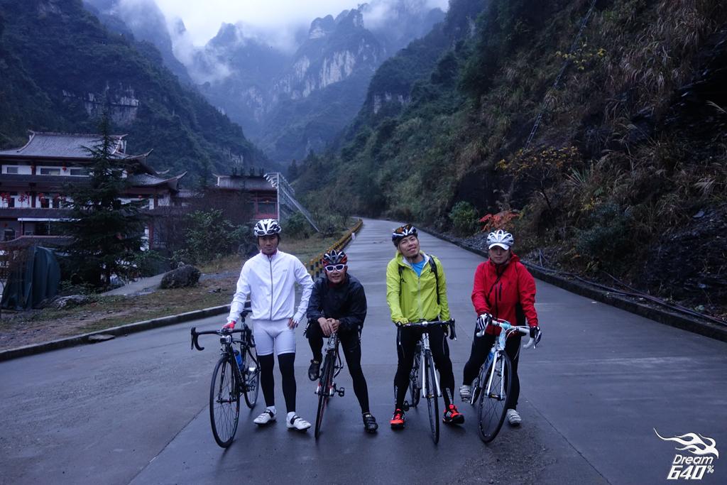 天門山 Tian Men Mountain060