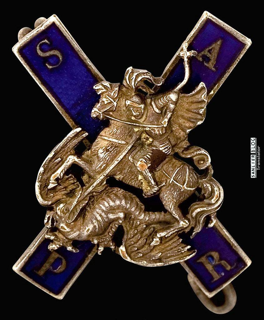 俄罗斯帝国军徽06