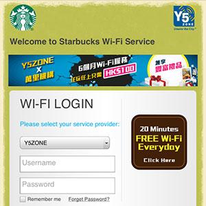 スタバで無料wifi