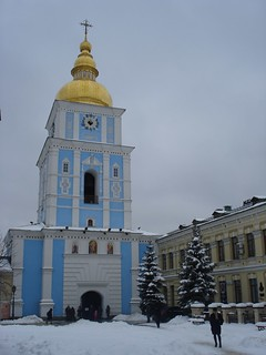 Bell Tower of St. Michael's Golden-Domed Monastery