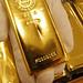 Gold الذهب خلال يوم التداول: تحت الضغط