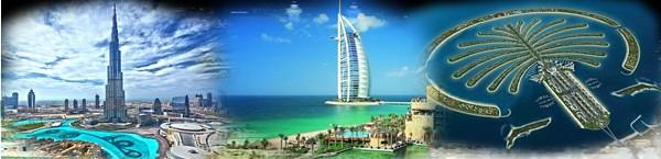 Paket Umroh Plus Dubai 2016
