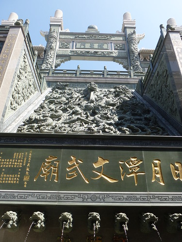 Ta-Sun Moon Lake-j2-est-Temple Wenwu (15)