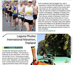 marathon_running