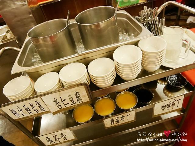 台北港式飲茶吃到飽六福客棧金鳳廳 (3)