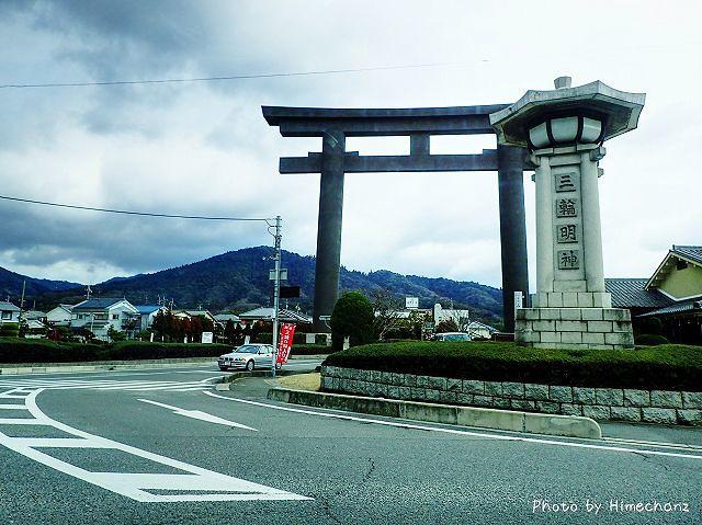 日本一大きい鳥居と聳え立つ三輪山