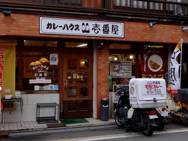 Ichijoji 2-22-15132