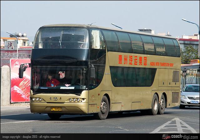 粤L 36866, Young Man JNP6137S-1E