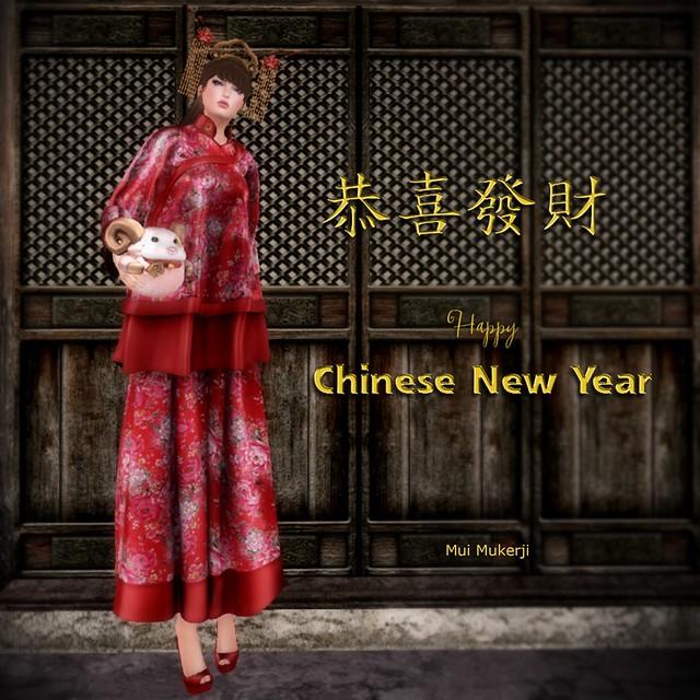 恭喜發財 !!! Happy Chinese New Year