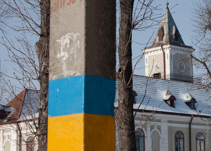 town hall of Dobromyl