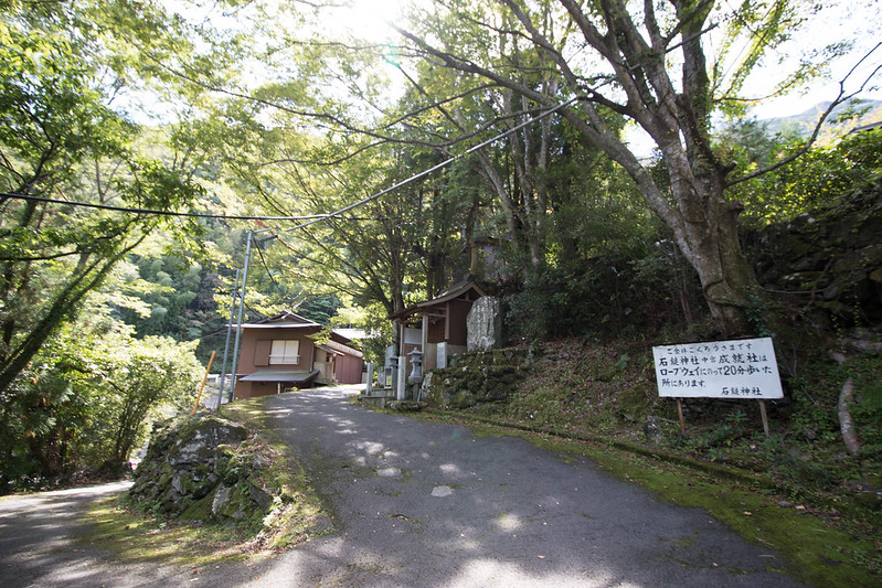 20151003-石槌山-0138.jpg