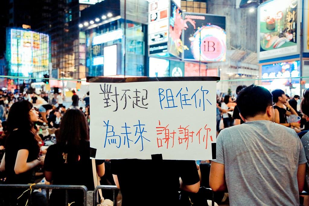 Umbrella movement - 0190