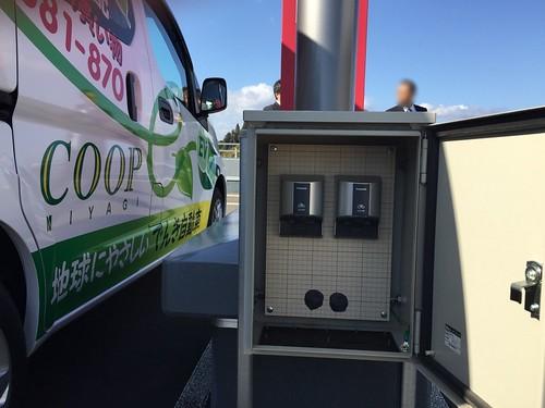 みやぎ生協さんのe-NV200と充電設備