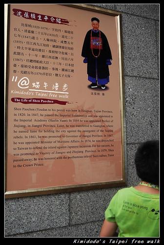 台北探索館 (6)