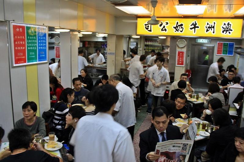 17度C-香港-義順-澳洲牛奶- (6)